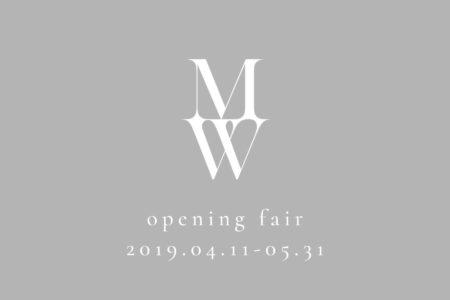 【4月11日(木)〜5月31日(金)限定オープニングフェア 】「MW BY MAGNOLIA WHITE」サロンオープン記念フェア開催中