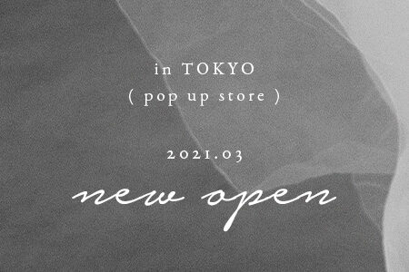 「MW BY MAGNOLIA WHITE」のPOP-UP STOREが表参道のTAKAMI BRIDAL AOYAMA内にNEW OPEN!